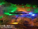 假山 假山瀑布造景 深圳市东部华侨城多功能剧场景观