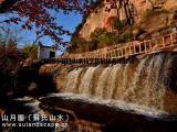 摩崖石刻、假山、瀑布造景 新安江九龙山摩崖石刻