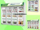 冰柜品牌豪华铝合金四门冷藏展示柜饮料展示柜