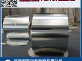 浙江1100胶带铝箔生产厂家化学成分及价格简析