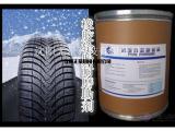 硅橡胶润滑添加剂 ptfe超微粉