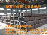 Q345C无缝方管厂家,Q345C无缝方管价格,无缝方管现货