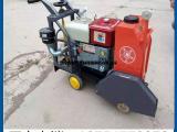 供应手推式柴油切割机厂家专业生产直销电启动柴油切割机