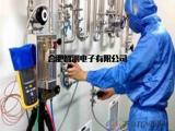 纯蒸汽质量检测仪,蒸汽品质测试仪,纯蒸汽验证