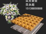 全瓷盲道砖厂家定制生产400x400mm大规格黄色盲道砖