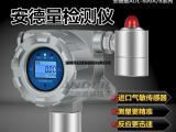 污水厂氧气氧含量检测仪,废水处理厂氧气缺氧气体报警器装置探头
