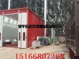 齐全定烤漆房UV光氧催化废气净化设备喷淋塔活性炭废气吸附装置
