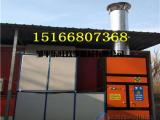 油漆房漆雾净化设备方案 汽修厂烤漆房废气净化活性炭环保箱价格