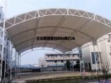 江苏棚发膜结构钢结构工程