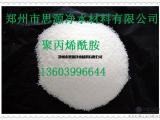 郑州污水厂聚丙烯酰胺说明