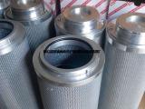 黎明液压油滤芯GX-25×10