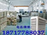 蒸发式冷风机 厂房降温移动空调扇MFC4500
