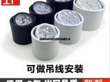 可调角度LED明装射灯led天花灯吸顶式led明装式射灯厂家