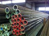 GB5310-2008高压锅炉管,GB5310高压锅炉无缝管