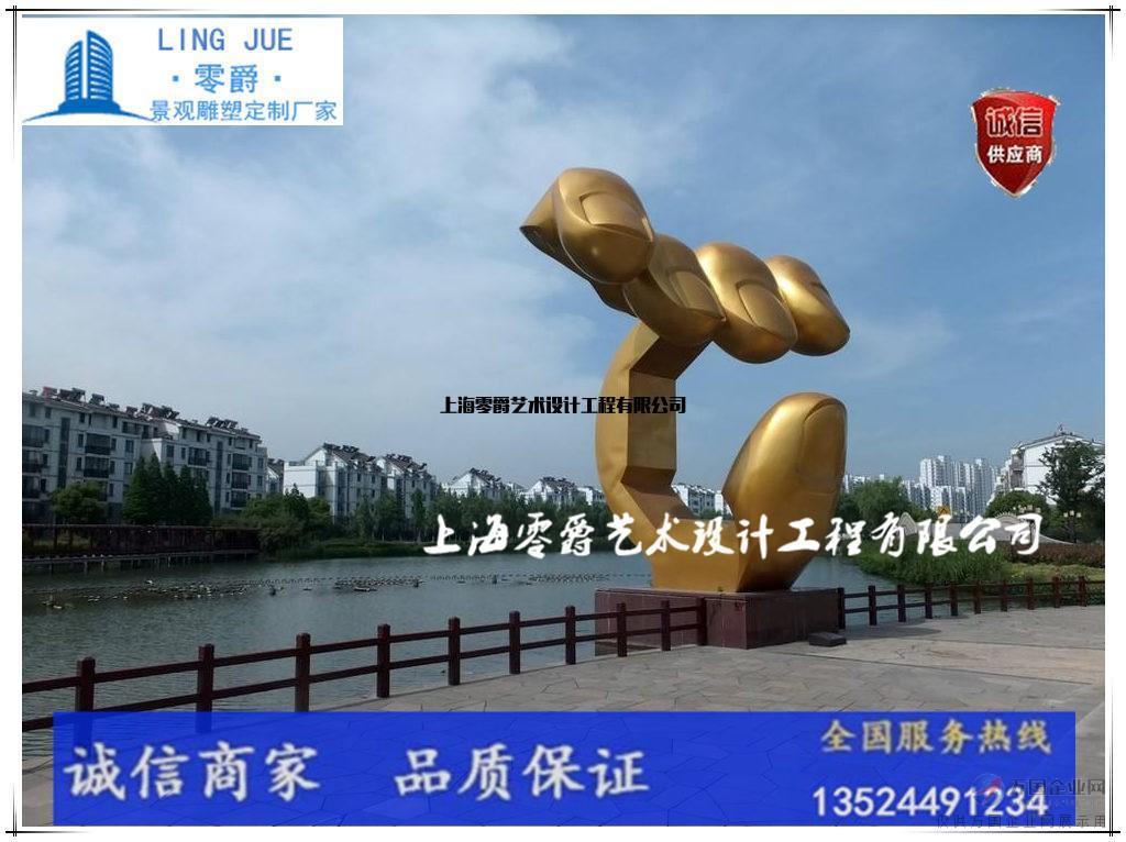 雕塑公司-各种材质雕塑城市建筑景观厂家