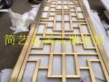 不锈钢屏风隔断玄关座屏中式现代客厅酒店玫瑰金镂空新品定制