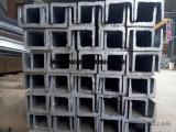 热镀锌槽钢 Q235规格齐全 唐钢鞍钢 各工程用槽钢