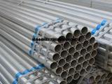 镀锌管 镀锌水管 大棚管 Q235 拉弯耐腐蚀