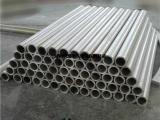 厂家直销 白云母管 金云母管 有机硅云母管 耐高温云母管