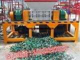 生产流水线双轴撕碎机 大型金属撕碎机厂家