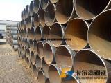 重庆螺旋钢管,重庆市螺旋钢管,重庆螺旋钢管市场行情