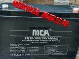 MCA蓄电池-锐牌蓄电池授权代理商