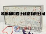 苏州导视系统设计学校楼层牌门牌制作