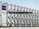 不锈钢电动伸缩门厂家批发价格