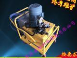 环槽液压铆钉机/液压环槽冷铆机厂家长期批发供应工地必备机械
