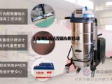 电瓶式推吸便捷式工业吸尘器 工厂车间用推吸吸尘器