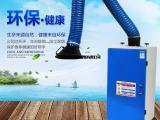 上海环保用焊接烟尘用吸尘机