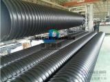 1600hdpe钢带波纹管  pe1600钢带波纹管价格