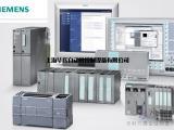 西门子CPU 313C 6ES7313-5BG04-0AB0