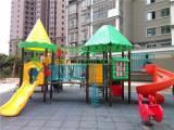 小区户外组合滑梯游乐设备公园广场儿童滑梯厂家批发价格