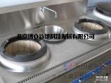 供应餐厅厨房灶具维修,排烟改造清洗,通州区燃气灶维修安装