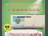 DF型多用户电表提供优质的供电服务