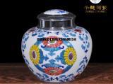 青花瓷罐生产厂家 定制批发 产品 青花瓷罐一般价钱