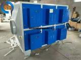 晋州涂装车间废气处理设备净化后排放符合标准的净化气体