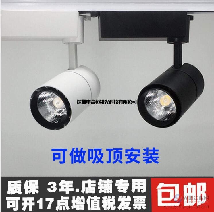 店铺吸顶射灯LED轨道灯两线三线COB聚光led导轨射灯