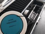 抖音同款 青岛路博中流量颗粒物大气采样器 青岛上合峰会用