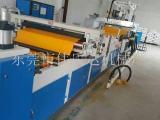 全国供应PP.PA片材挤出机EVA片材挤出机全套设备