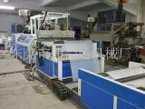聚乙稀片材挤出机东莞厂家伟氏达机械专业生产塑料板材设备