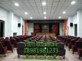 四川礼堂剧院椅及四川多媒体教室排椅(批发)