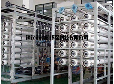 東北水處理專業設備家用工廠大小型水處理設備