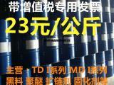 巴斯夫PTMEG1000日本三菱PTMEG2000
