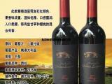 卡拉特金豹西拉干红葡萄酒