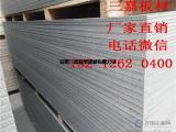 江西2.5公分水泥纤维板加厚水泥纤维板没有对比就没有伤害!