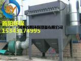 轧钢厂72平烧结机烟气量机头布袋除尘器烟气处理方式
