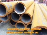 Q345QD无缝钢管,q345qd无缝钢管,桥梁建造专用钢管