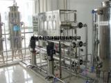 20t反渗透纯水设备 全自动反渗透设备